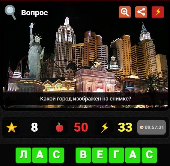 шкаф игра города ответы по алфавиту курорте низкой