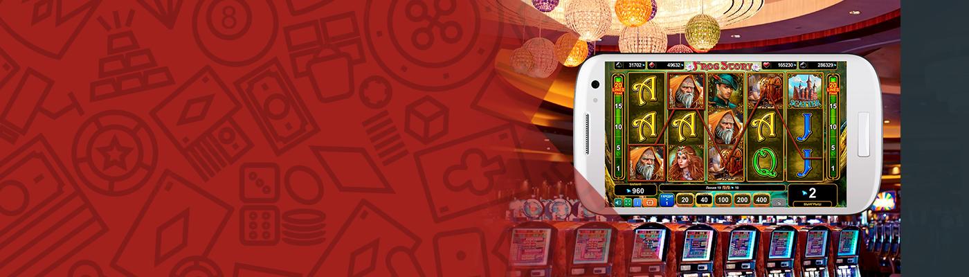Обзор казино Азино Мобайл 777