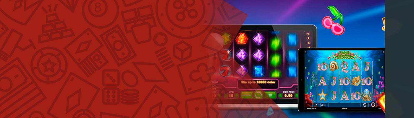 Официальные сайты игровых автоматов на деньги