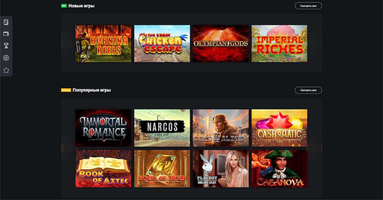 играть на деньги в онлайн казино дрифт