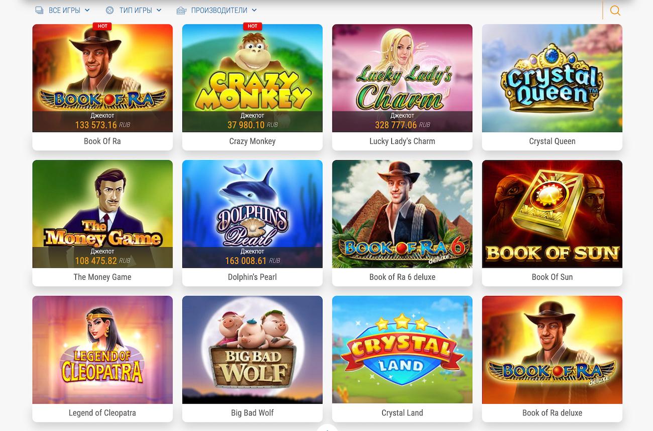 игровые автоматы casino va bank с бонусами