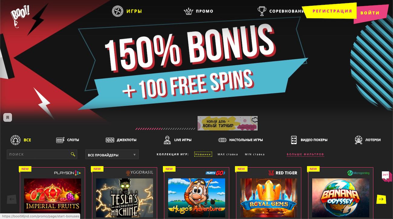 как играть в демо игры онлайн казино буй бесплатно без регистрации