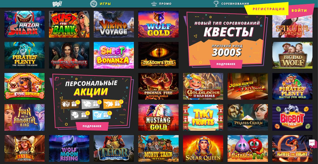 как получить бездепозитный бонус на кэшбек интернет казино буи