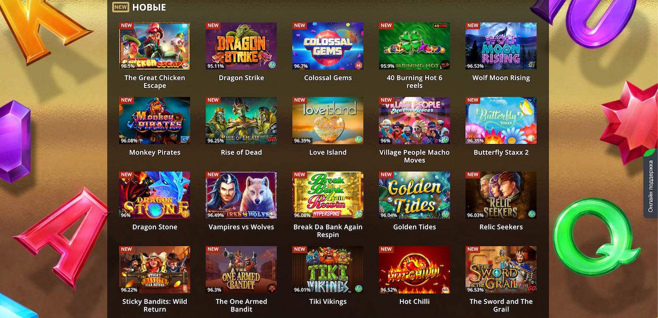 мобильная версия официального сайта casino rio bet