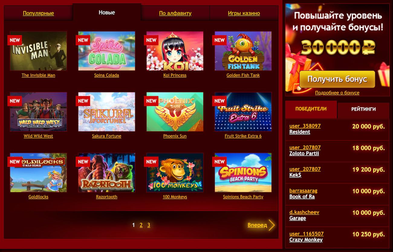 официальное casino jackpot на деньги