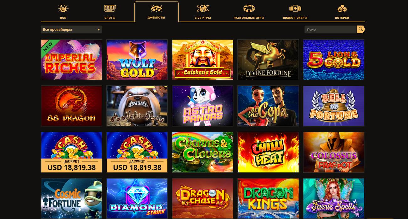отзывы игроков о слотах casino play fortuna