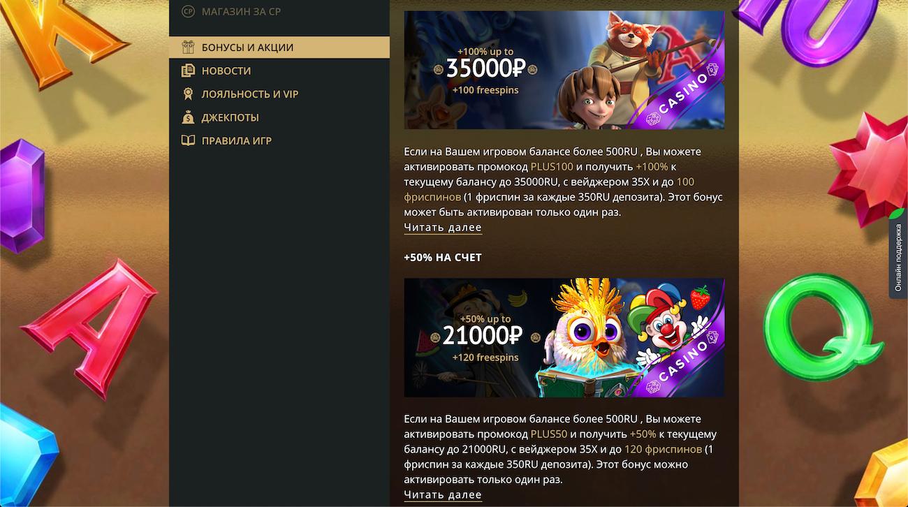 отзывы игроков об интернет казино рио бет