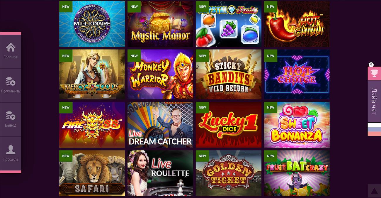 популярные игровые автоматы и слоты казино малина