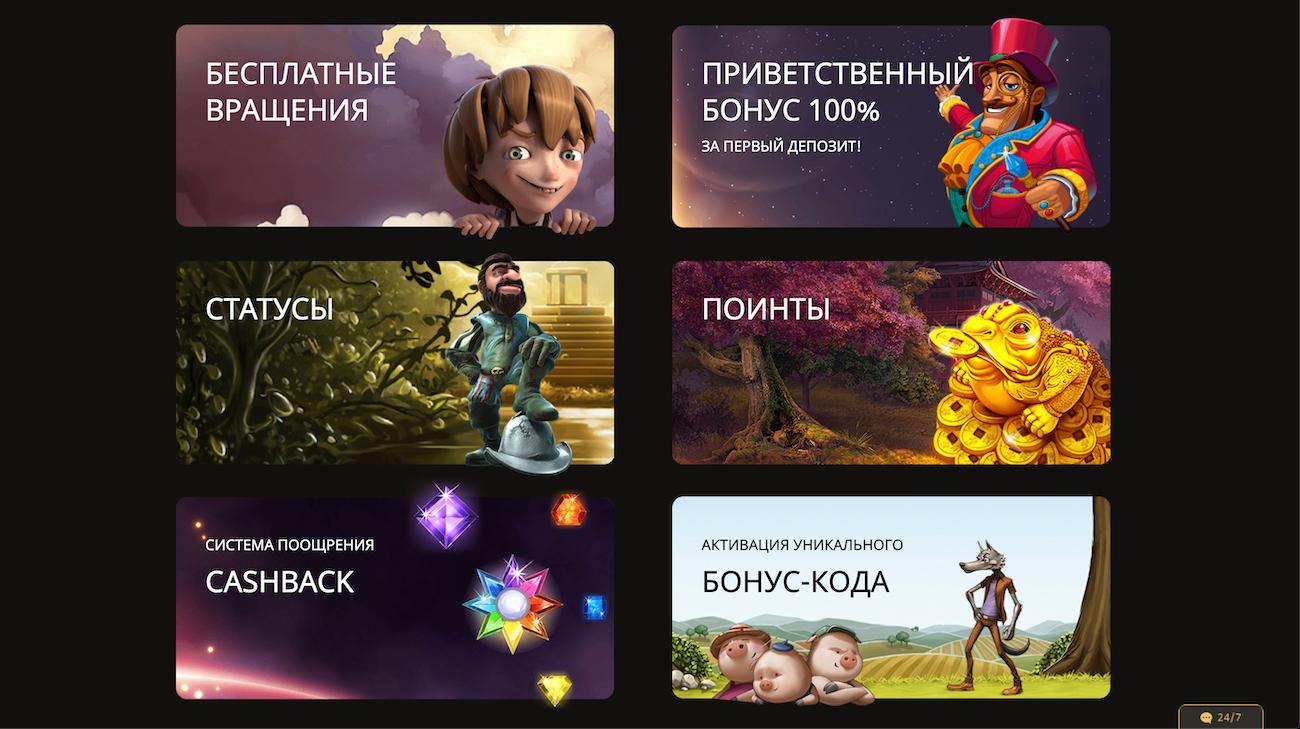 приложение игровых автоматов интернет казино плей фортуна