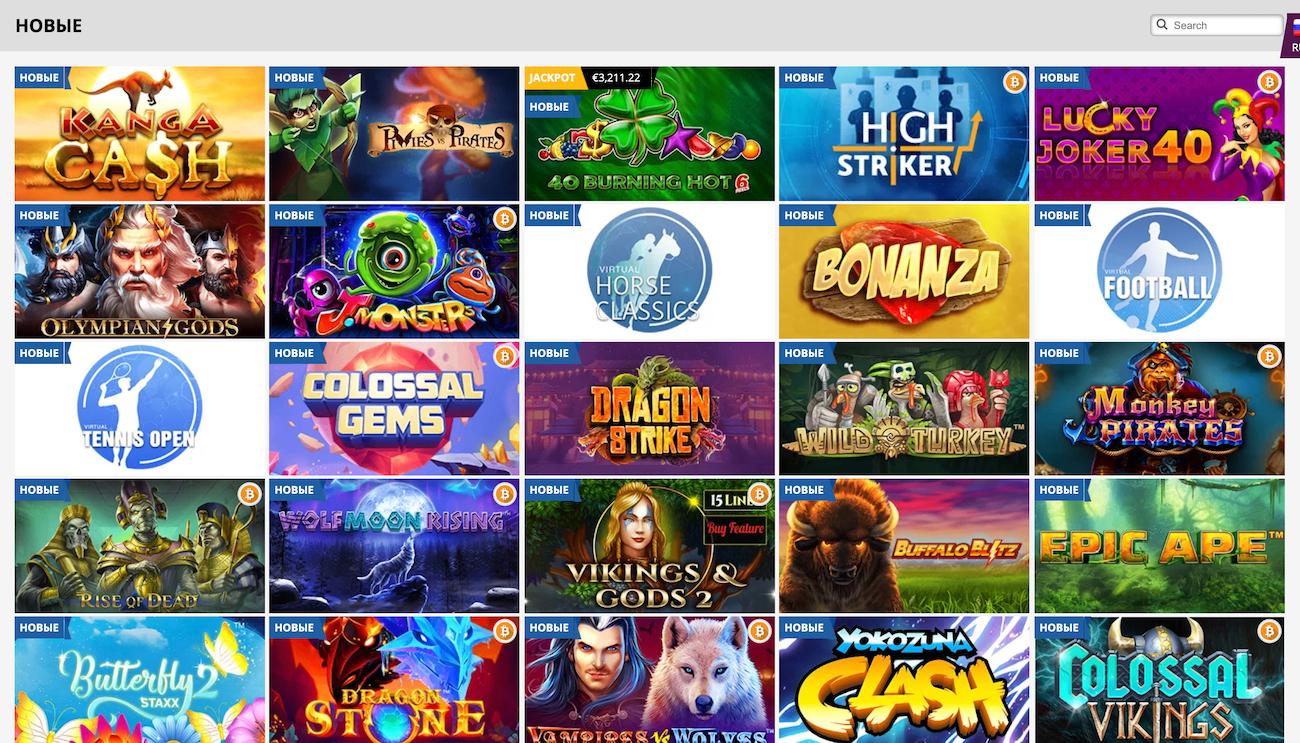 рабочее зеркало онлайн казино playamo на сегодня
