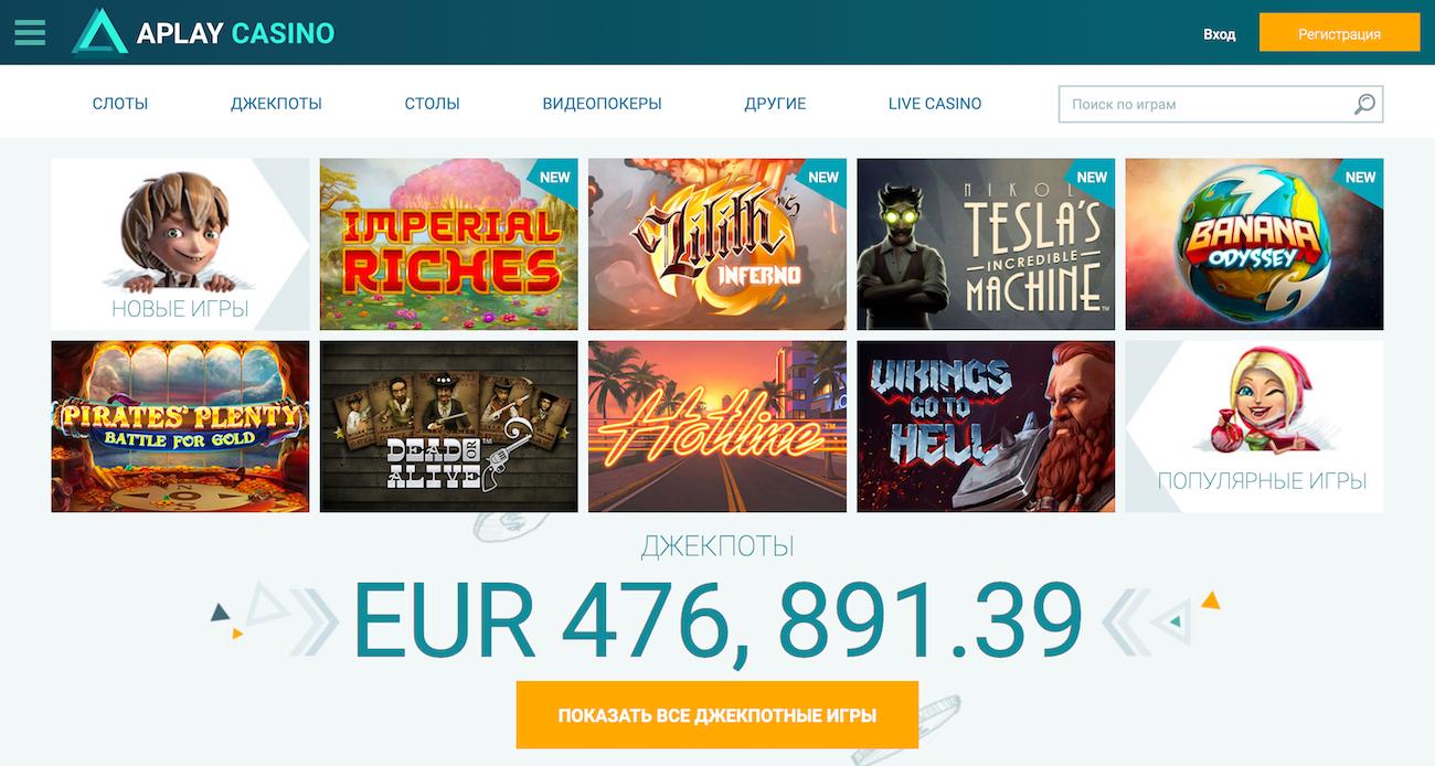 скачать мобильную версию онлайн казино азарт плей бесплатно