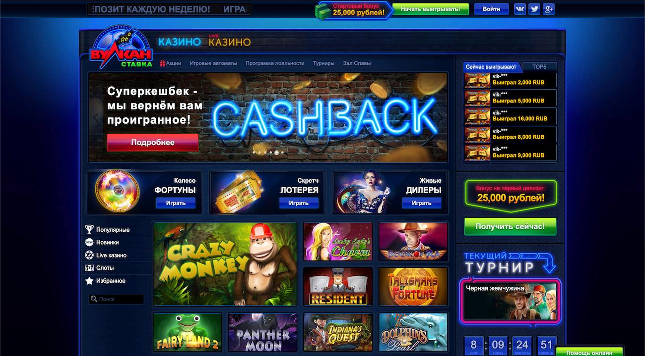 Лучшее бездепозитное казино